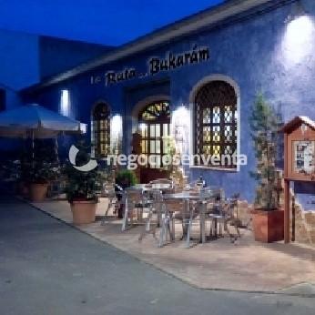Traspaso de negocios venta centro tur stico cine 3d - Ofertas cine valencia ...
